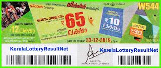 Kerala Lottery Result 23-12-2019 Win Win W-544