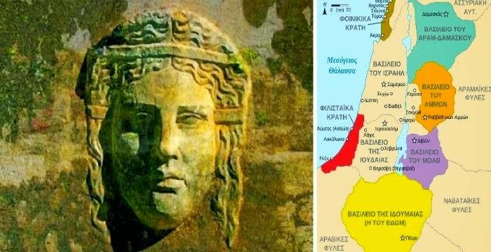 """Φιλισταίοι οι """"ξεχασμένοι"""" Έλληνες της Παλαιστίνης"""