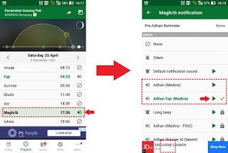 aplikasi adzan android terbaik offline