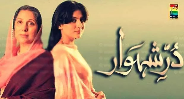 20-best-Pakistani-dramas-of-2021-Best-Pakistani-Dramas-to-Watch-Best-Pakistani-Serials-8