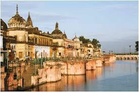 अयोध्या राम मंदिर का फैसला पीडीऍफ़ पुस्तक | Supreme Court Judgement on Ayodhya Ram Mandir PDF Download