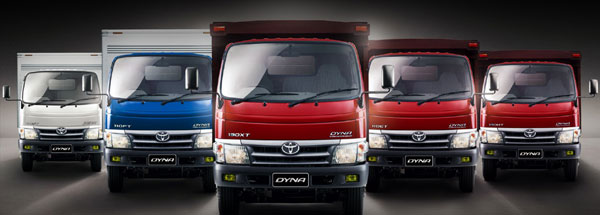 Spesifikasi Harga Kredit & Cicilan Toyota Dyna Surabaya