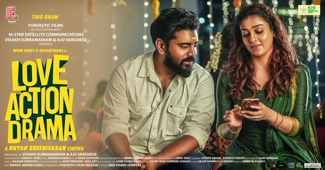 Love Action Drama | Kudukku Song | Nivin Pauly, Nayanthara|Vineeth Sreenivasan|Shaan Rahman