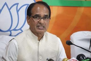'Ek Sankalp-Bujurgo ke Naam' Campaign—Madhya Pradesh