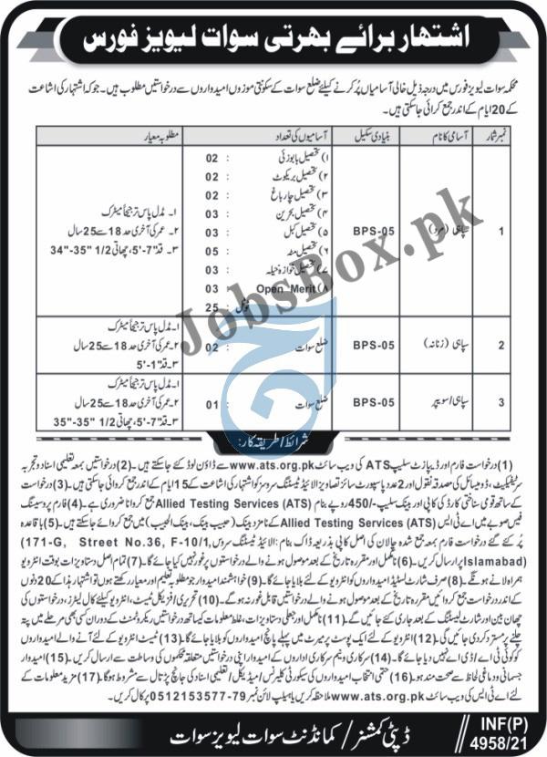 www.ats.org.pk - Swat Levies Force Jobs 2021 in Pakistan