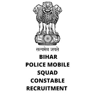 Bihar PoliceMobile Squad Constable Recruitment