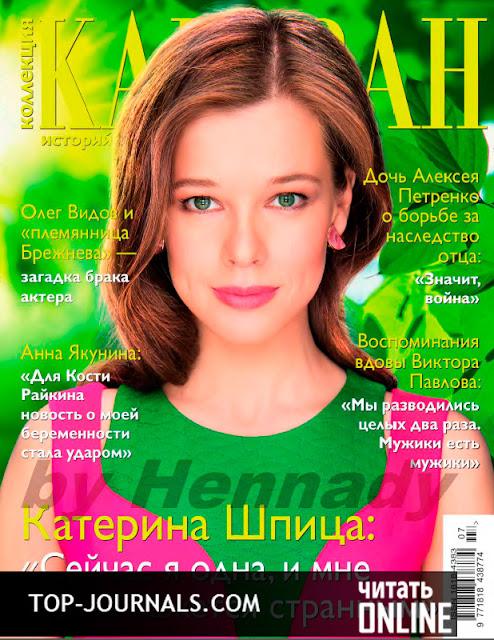 http://www.top-journals.com/
