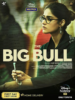 The Big Bull First Look Poster