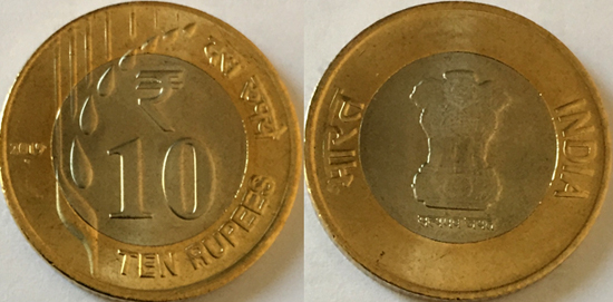 India 10 rupees 2019 - New coin family