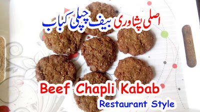 Beef Chapli Kabab
