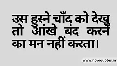 Life partner love Slogans