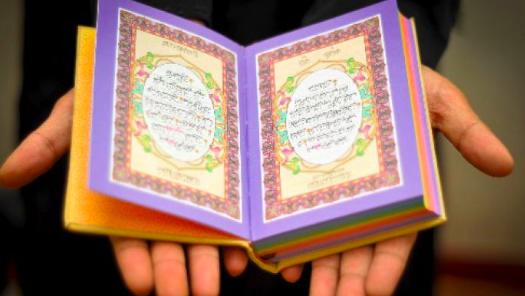 'Manfaat Surat al-Waqi'ah'