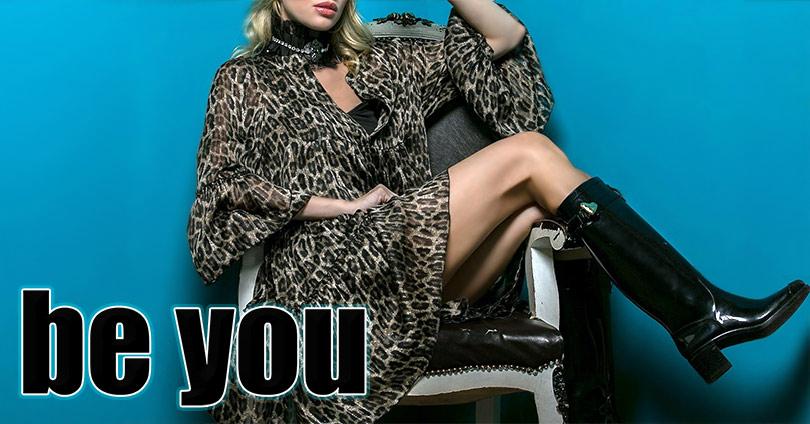 Be You - Οι πιο Hot Τάσεις στη Γυναικεία Μόδα