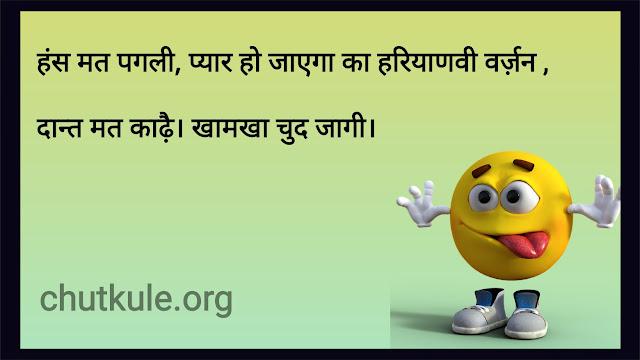 nonveg jokes in hindi