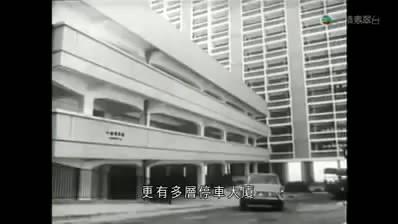 吳獅皇-童年回憶小點滴: 我們都是在橫頭磡長大的-補充篇(3)-廉租屋邨的計劃(3)