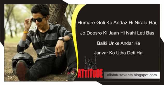 Attitude-Status-For-Boys