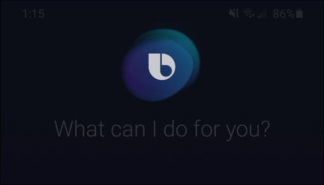 Samsung Galaxy S20 Bixby الرسوم المتحركة