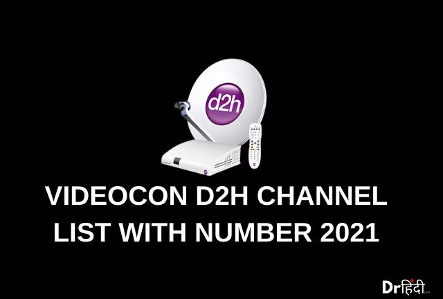 Videocon D2H Channel Number List 2021