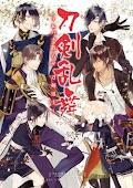 Touken Ranbu Anthology ~ Hibana Mae, Touken Danshi ~