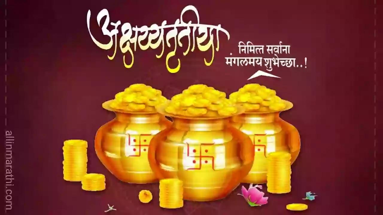 Akshay-tritiya-images-marathi
