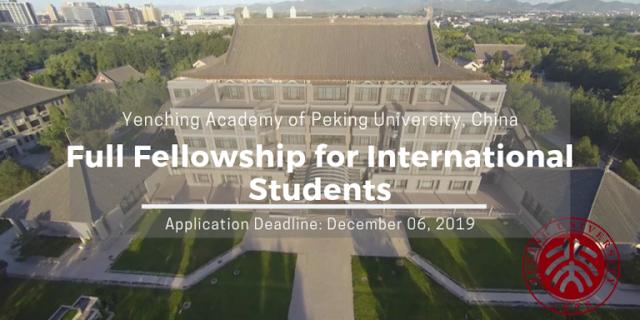 منحة ينشينغ (الممولة بالكامل)  للطلاب الدوليين لدراسة الماجستير بجامعة بكين في الصين