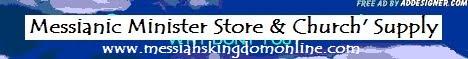 Netzarim Messianic Minister Store