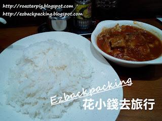 澳門丸記清湯腩王 牛腩飯