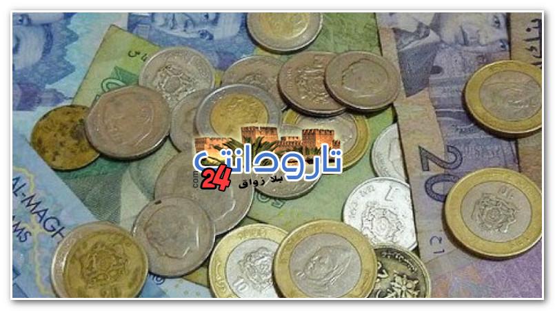 تارودانت24  _ الدرهم يرتفع مقابل الدولار وينخفض مقابل الأورو في شتنبر
