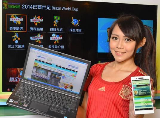 2014 世界盃足球賽線上直播網站 (FIFA World Cup),巴西世足賽轉播、時間賽程表