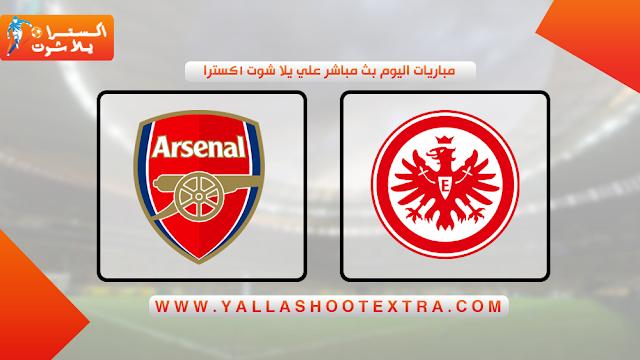 مباراة فرانكفورت و ارسنال 28-11-2019 في الدوري الاوروبي