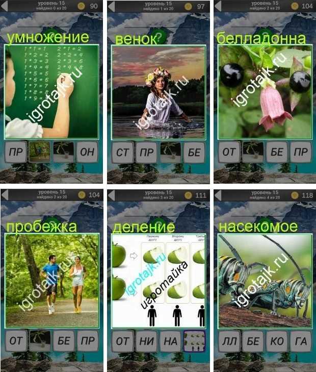 ученик производит умножение на доске, пробежка в парке парень с девушкой 600 забавных картинок 15 уровень