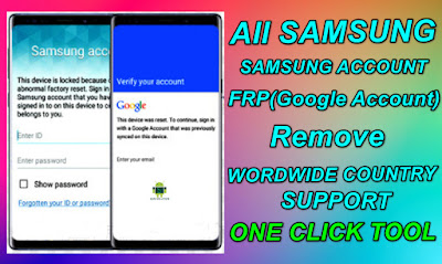 One Click FRP & Samsung Account Remove For All Samsung Mobile & Tab WordWide 2021 FRP Remove Tools.