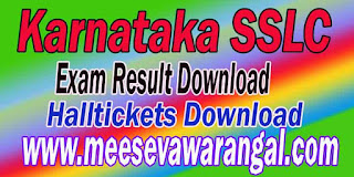 Karnataka Secondary Education Examination Board Karnataka SSLC 2016 Exam Results