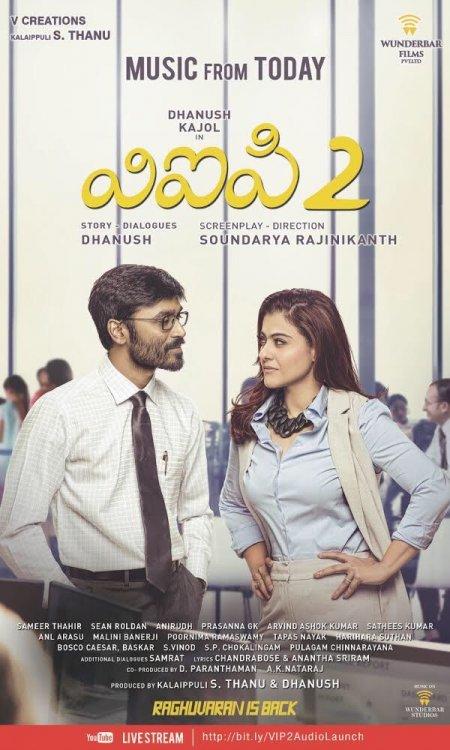 raghuvaran b tech hindi dubbed full movie online