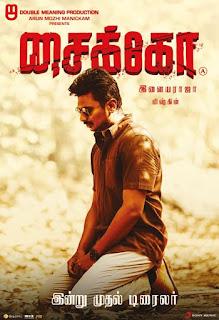 Psycho Tamil Full Movie Download