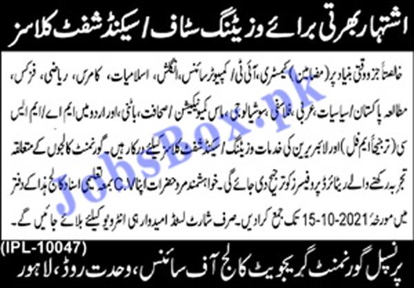 Govt Graduate College of Science Lahore Jobs 2021 in Pakistan
