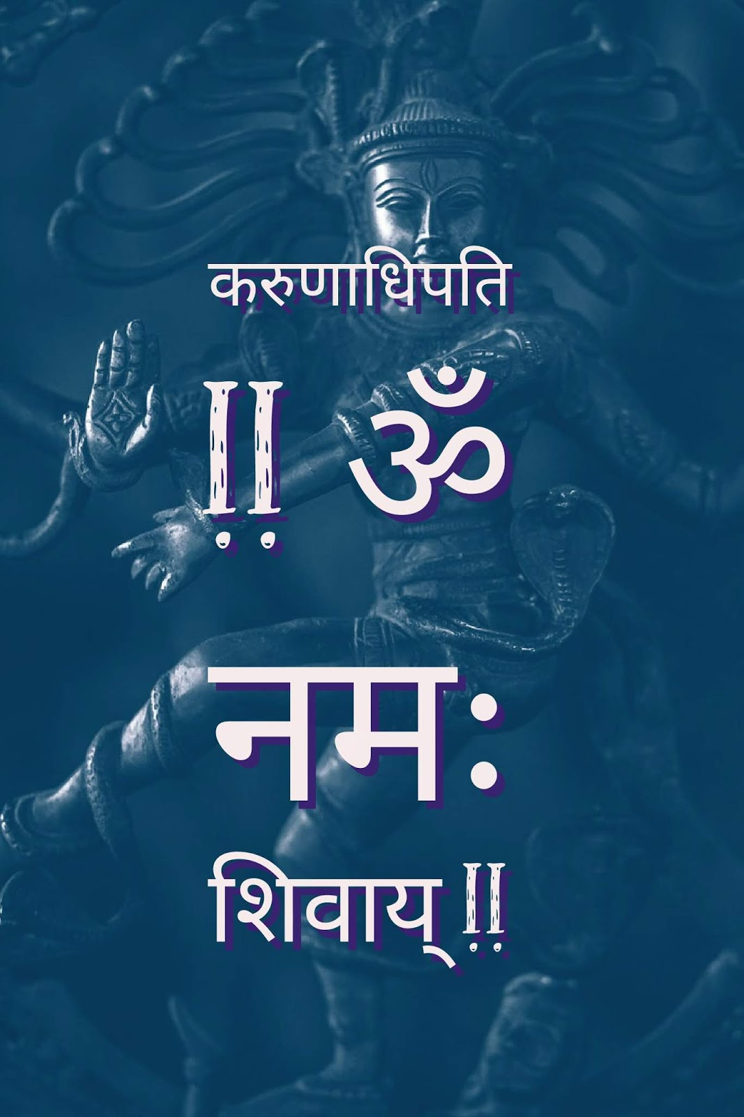 50+ Great Images Of Lord Shiva With Quotes - Allquotesideas