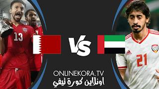 مشاهدة مباراة الإمارات العربية المتحدة و البحرين بث مباشر اليوم 16-11-2020  في مبارة ودية