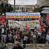 Διορθώνονται οι αδικίες του νόμου Κατρούγκαλου: Αυξήσεις 3% έως 7% στις κύριες συντάξεις