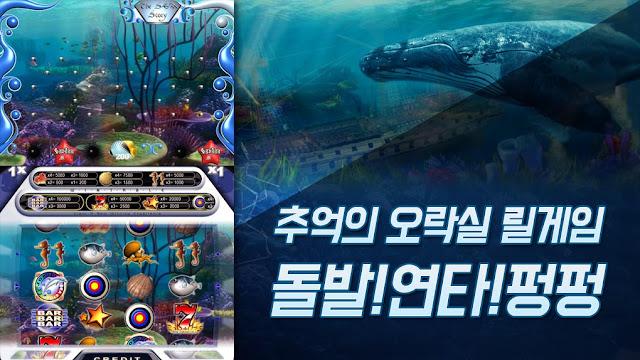릴게임-릴게임사이트-온라인릴게임-야마토카지노-야마토2020