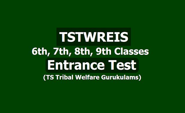 TSTWREIS 6th,7th,8th,9th classes Entrance Test 2019, Apply Online upto May 23
