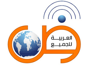 Kosakata bahasa arab dasar