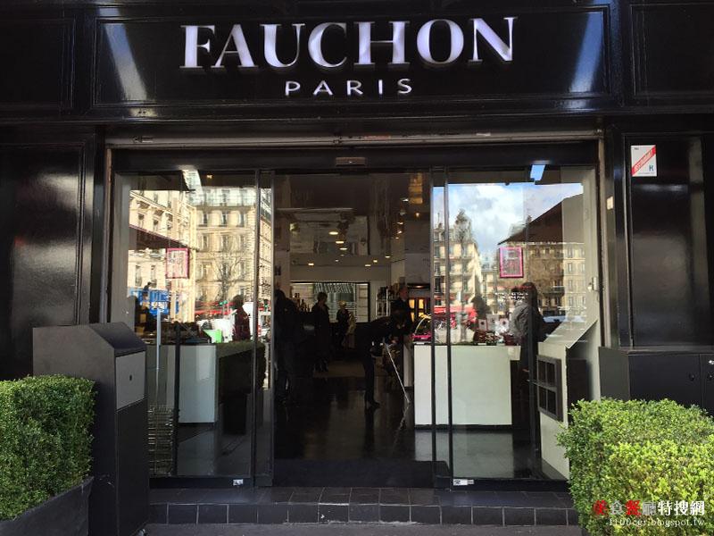 [法國] 巴黎/第八區【Fauchon】巴黎高級時尚雜貨店!推薦!法式芥末醬以及鵝肝醬