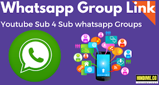 Sub For Sub WhatsApp Group 2021