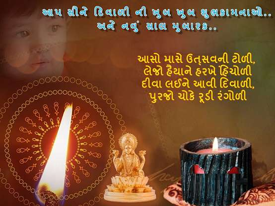 Best happy dussehra quotes messages in hindi english 2017 dussehra greeting messages and cards highly shared among people who love to celebrate this dussehra festival with joy we all indians feel proud to speak in m4hsunfo