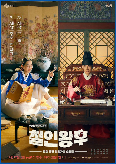 Mr. Queen 철인왕후 drama korea