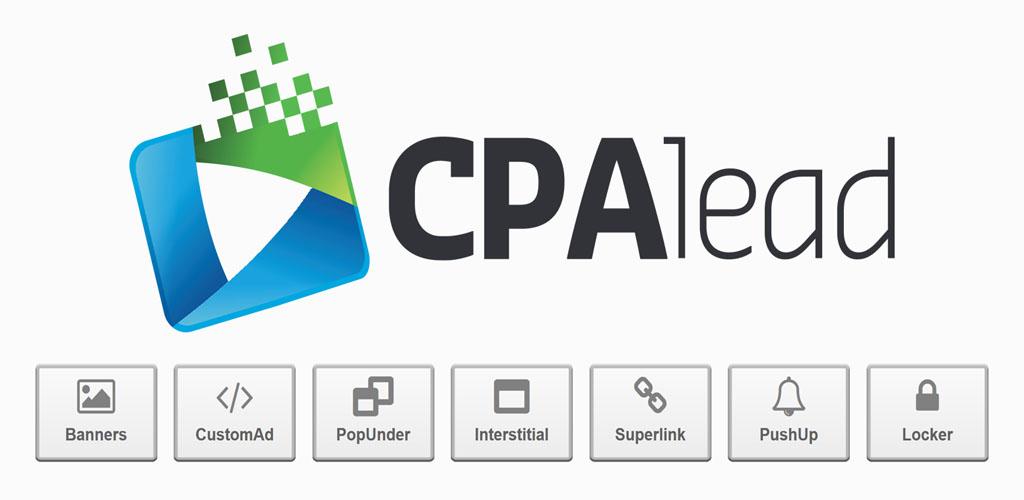 كيفية كسب المال مع CPAlead بطريقة سهلة وصحيحة | موقع عناكب
