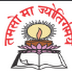 Vidyaniketan Public School Bengaluru Teachers Job Vacancy