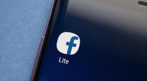 Cara Mengubah Tanggal Lahir Akun Facebook di Lite Sepuasnya