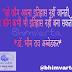 अनमोल वचन #bhimrao ambedkar